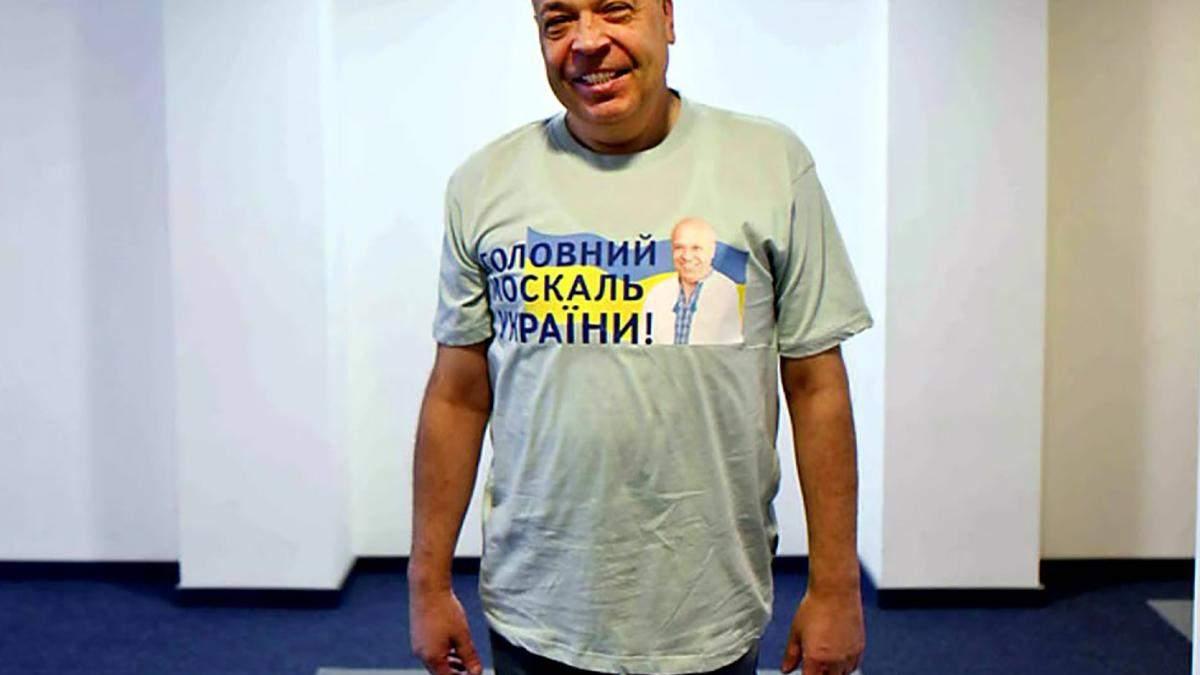Москаль подал в отставку с поста председателя Закарпатья
