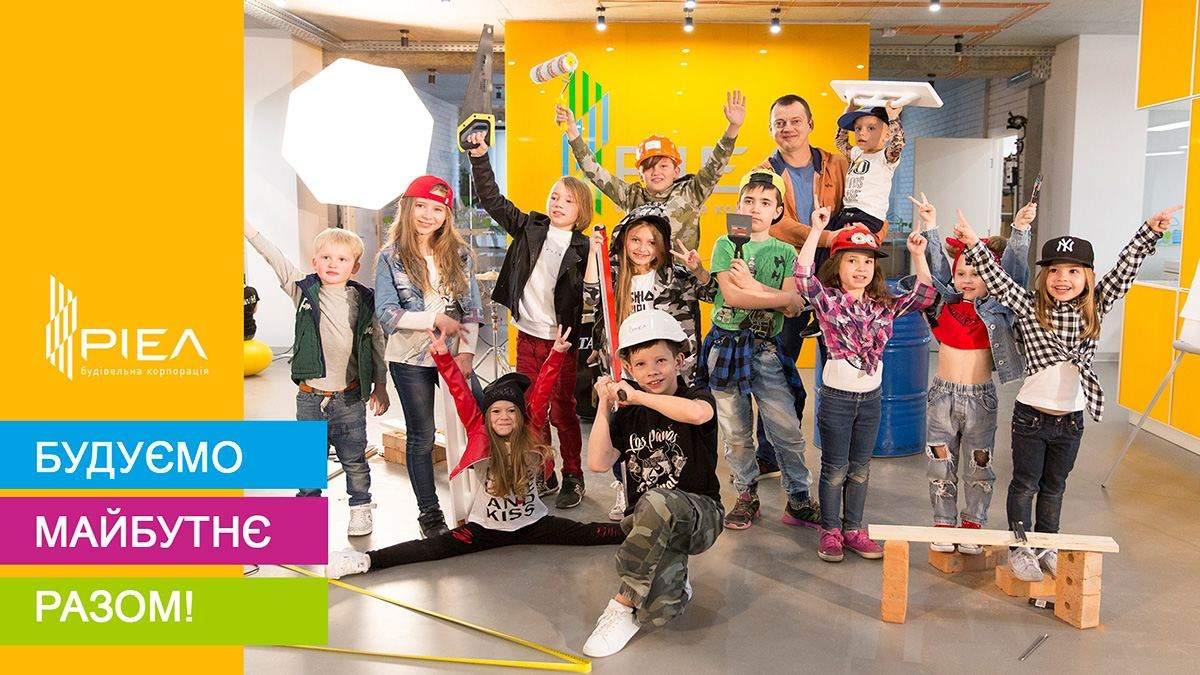 """Во Львове стартует образовательно-развлекательная программа для детей """"Я – будущий строитель"""""""