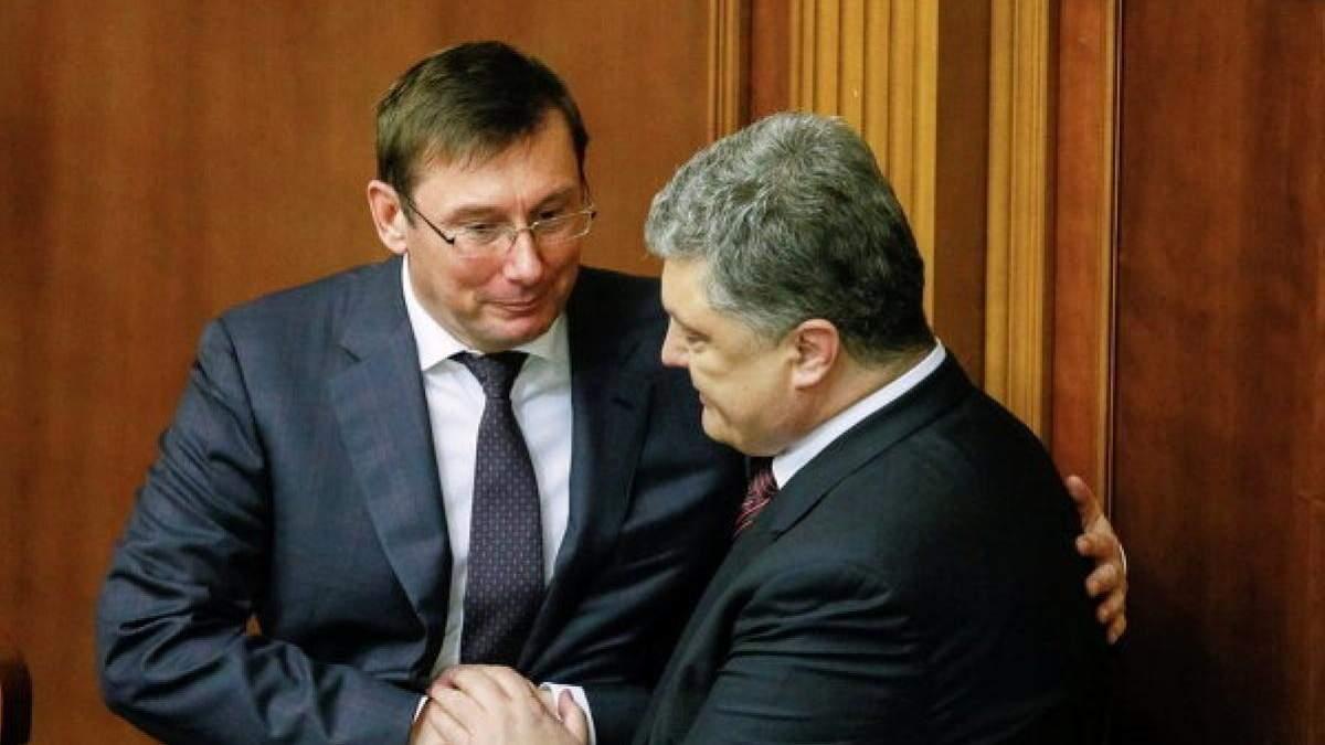 Юрий Луценко готов перейти от Порошенко на сторону Зеленского?