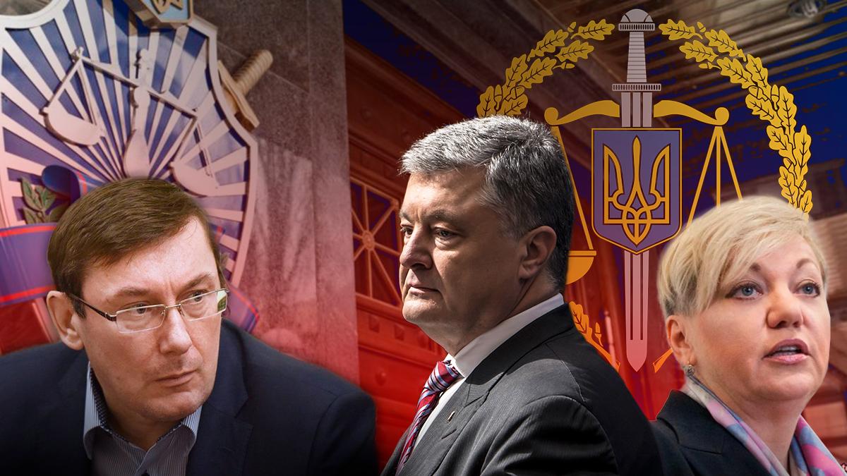 Юрий Луценко хочет сохранить за собой пост генпрокурора после проигрыша Порошенко