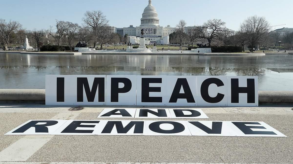 Що таке імпічмент президента – що це простими словами, приклади