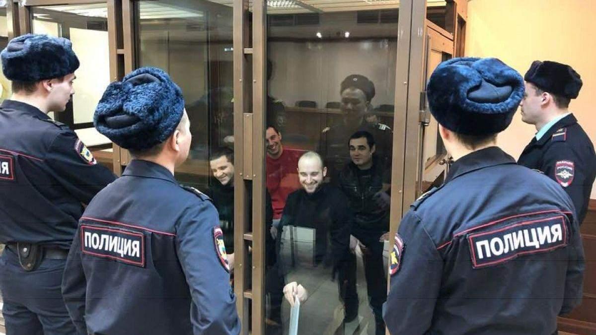 Міжнародний суд назвав дату слухань щодо полонених українських моряків