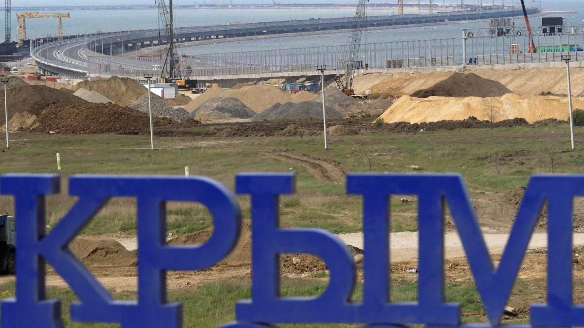 В Крыму из-за санкций могут остановиться винзаводы