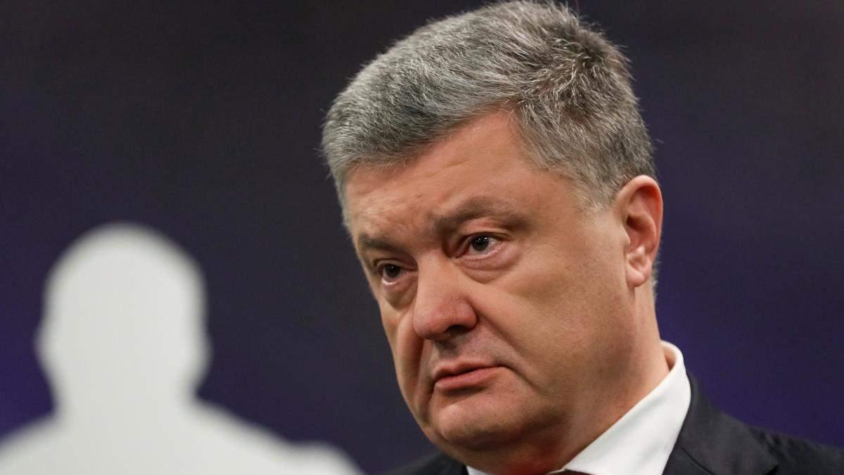 ВВС выплатила более 1,7 миллиона гривен компенсации Порошенко