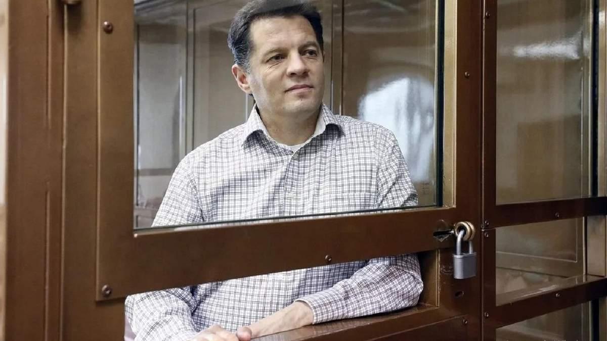 Греческий Акрополь из-за решетки: политзаключенный Сущенко прислал из колонии новый рисунок