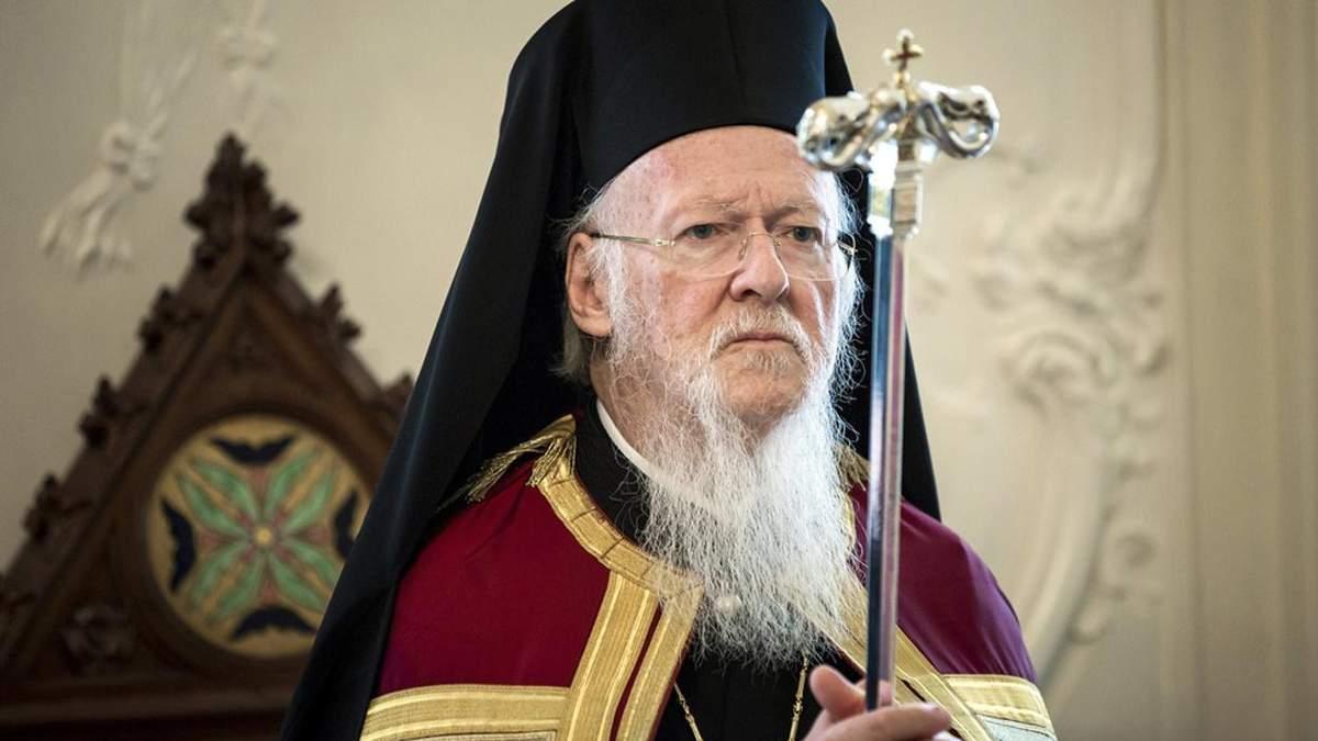 Вселенский Патриарх Варфоломей поздравил Владимира Зеленского