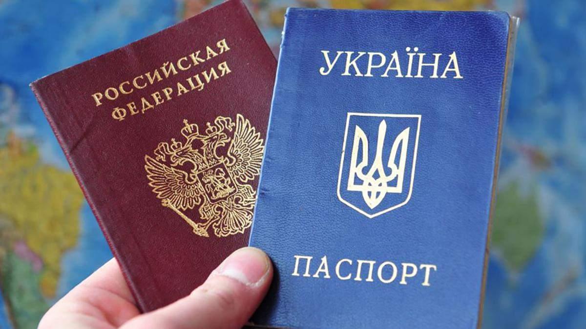 Жители оккупированного Донбасса могут получить паспорт РФ без отказа от украинского
