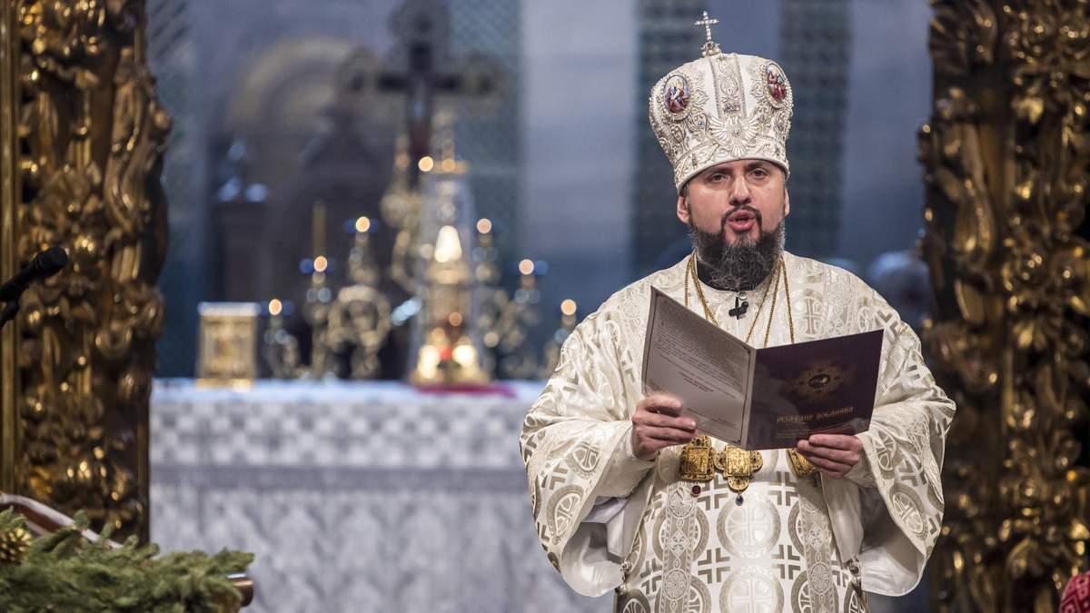 Голова ПЦУ митрополит Епіфаній