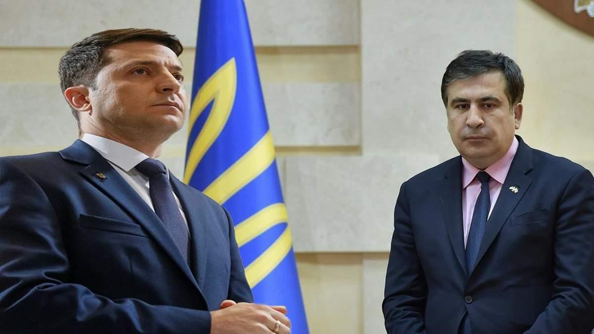 Чи повернеться Саакашвілі до України за президентства Зеленського