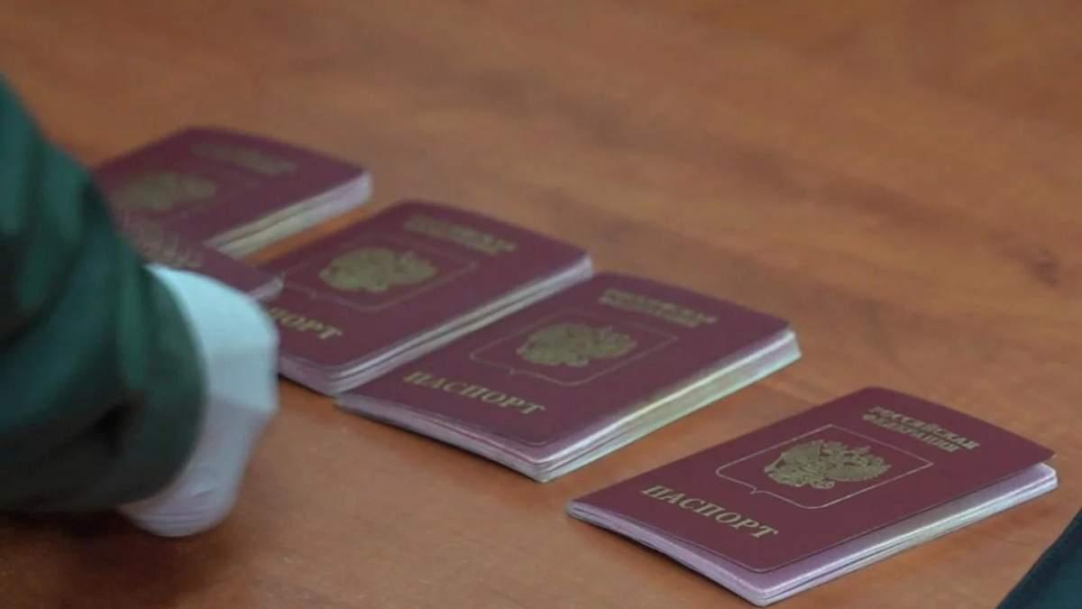 Паспортизация Россией оккупированного Донбасса: детали