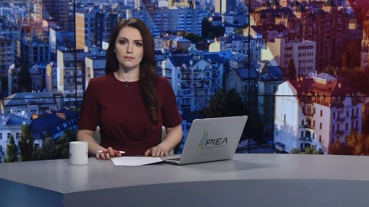 Выпуск новостей за 9:00: Украина созывает Совбез ООН. Закон об украинском языке