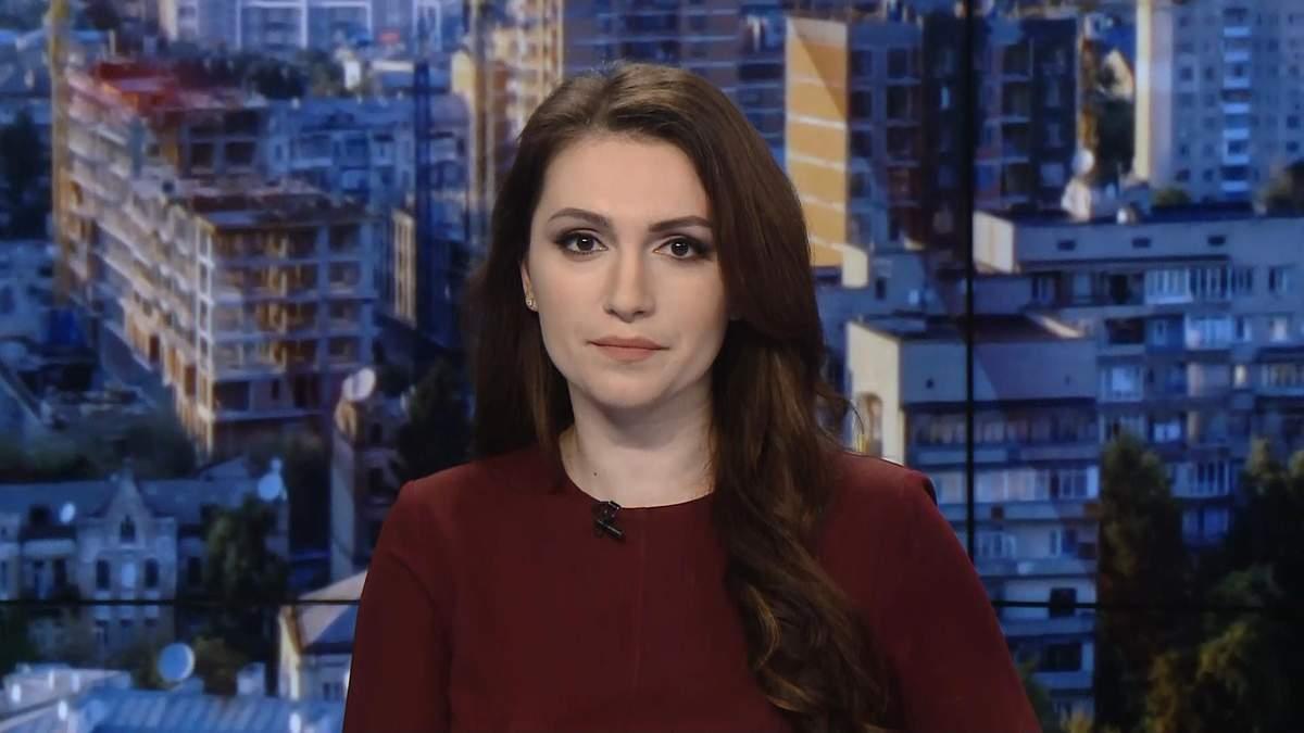 Випуск новин за 10:00: Обстріли на фронті. Справа вбивства Катерини Гандзюк