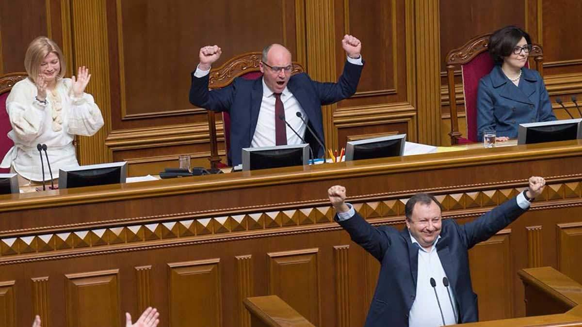 Парламент принял закон о государственном языке