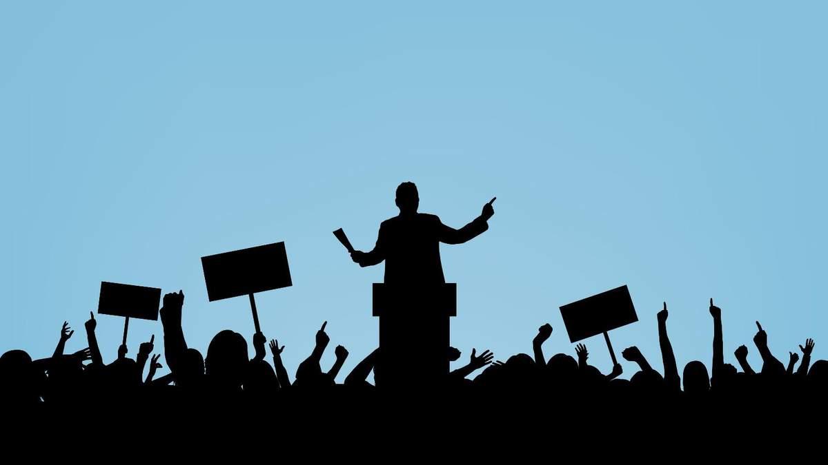 Что такое популизм и почему мы на него ведемся