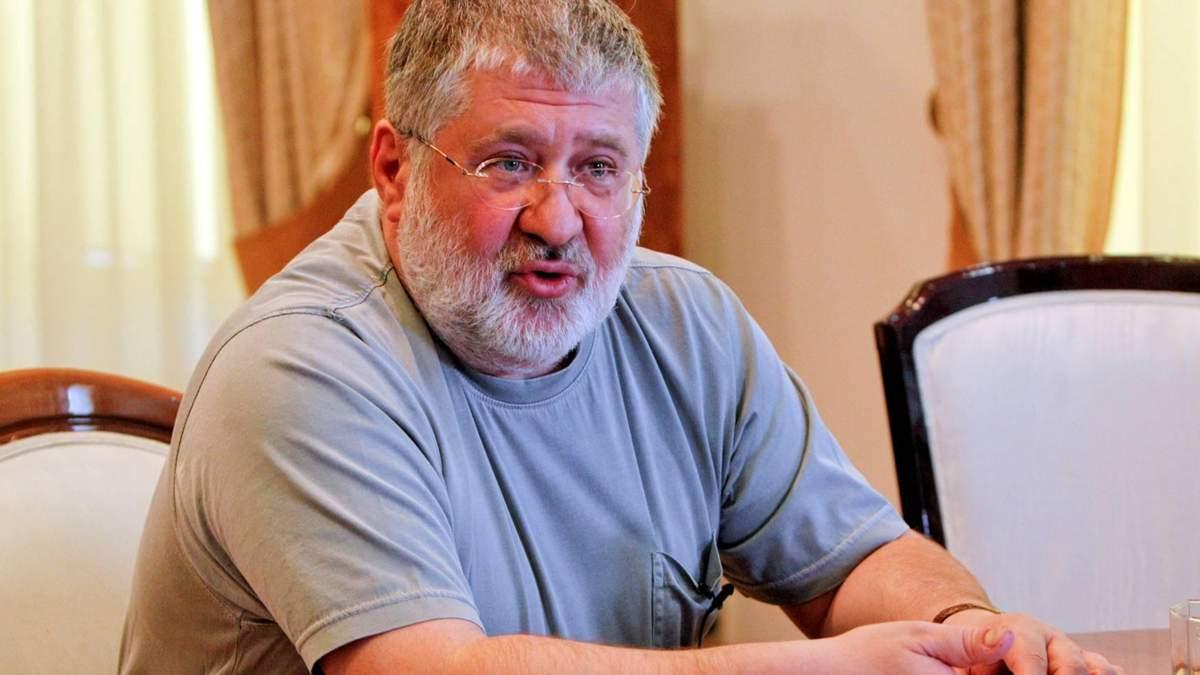 """Коломойский подал пять исков на НБУ и """"Приватбанк"""""""