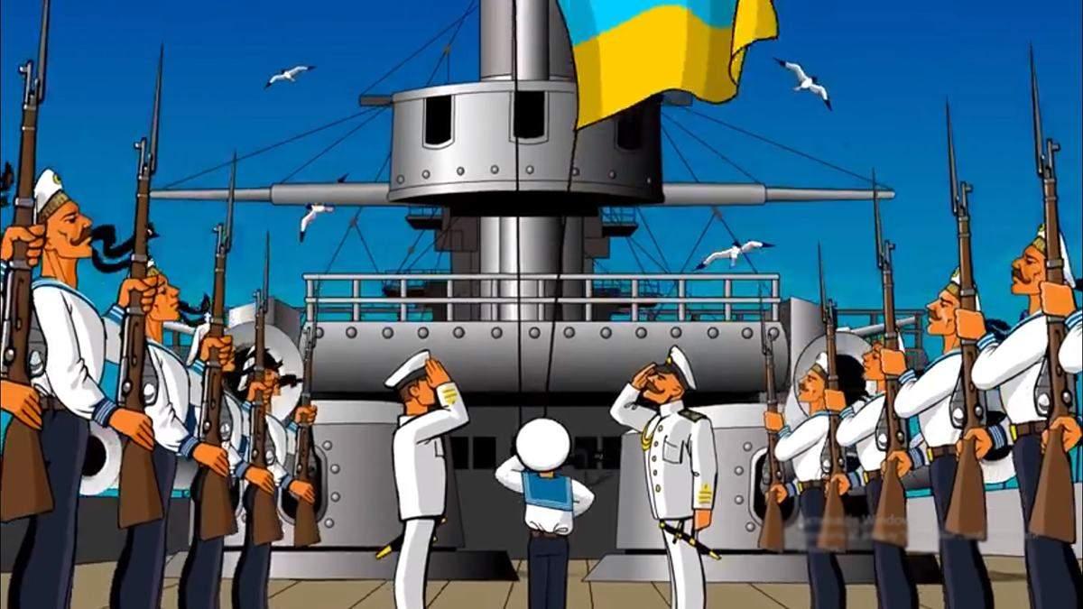 101 рік з дня підняття українських прапорів над Чорноморським флотом