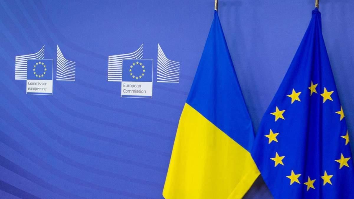 Вступление Украины в Евросоюз