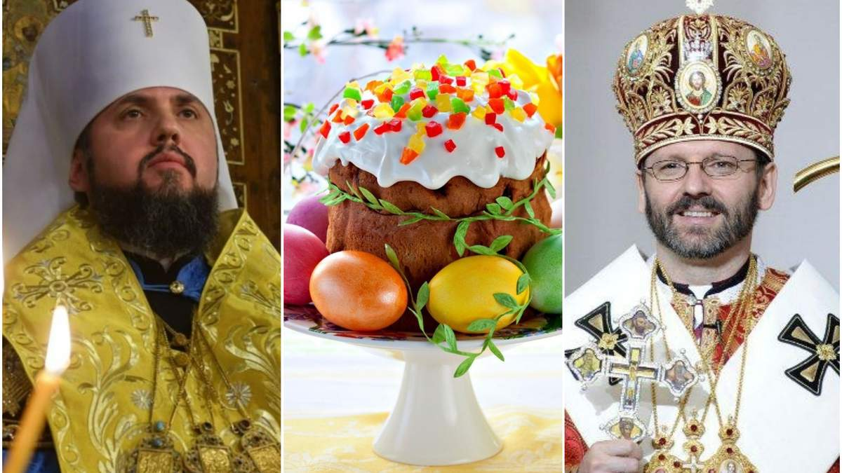 Епіфаній і Святослав привітали українців з Великоднем