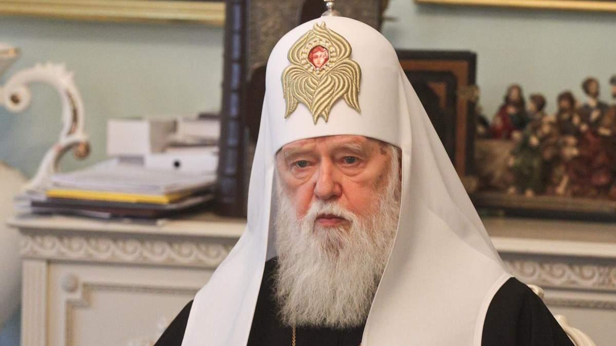 Філарет назвав причину, чому інші церкви не визнають ПЦУ