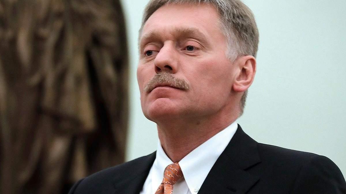 В Кремле отреагировали на заявление Зеленского о российских паспортах в Украине