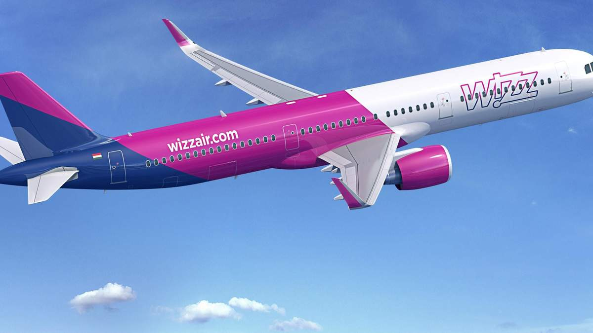 Wizz Air разпочала польоти з Києва до Кракова
