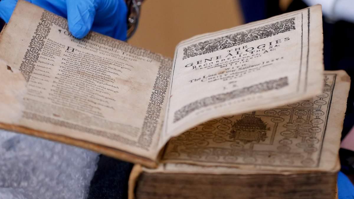 У Нідерландах знайшли 400-річну Біблію, викрадену зі США