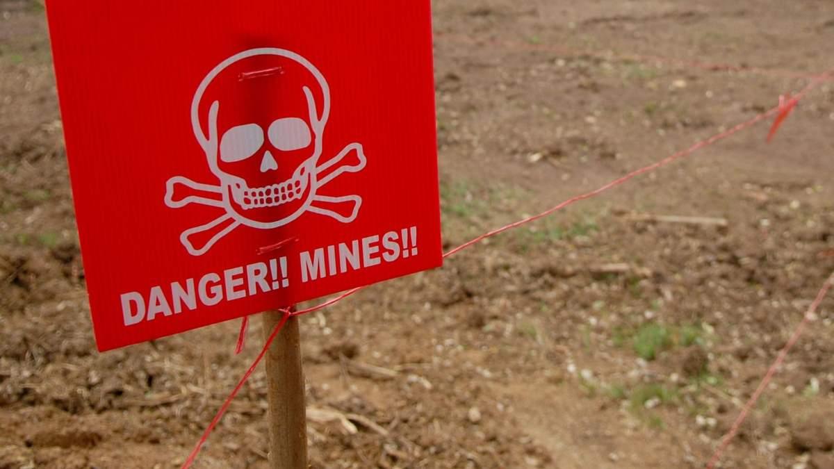 Как очищают Донбасс от мин: детали от ГСЧС