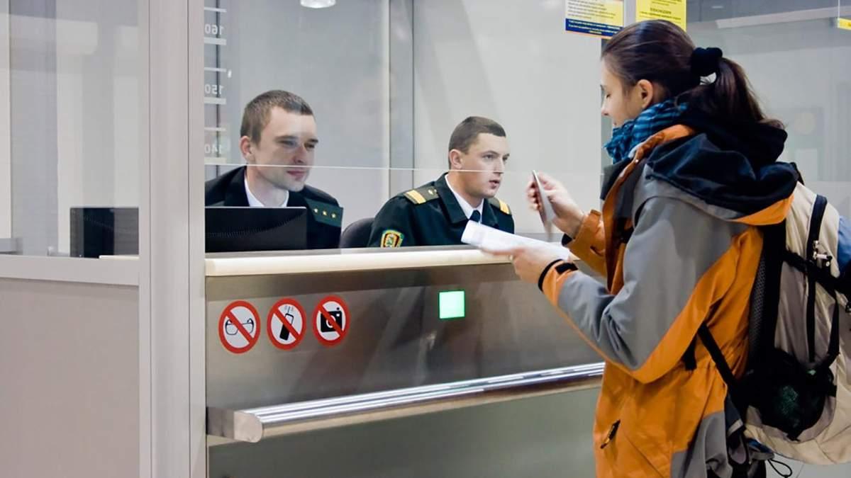 Скільки тисяч українців не пустили за кордон у 2018 році