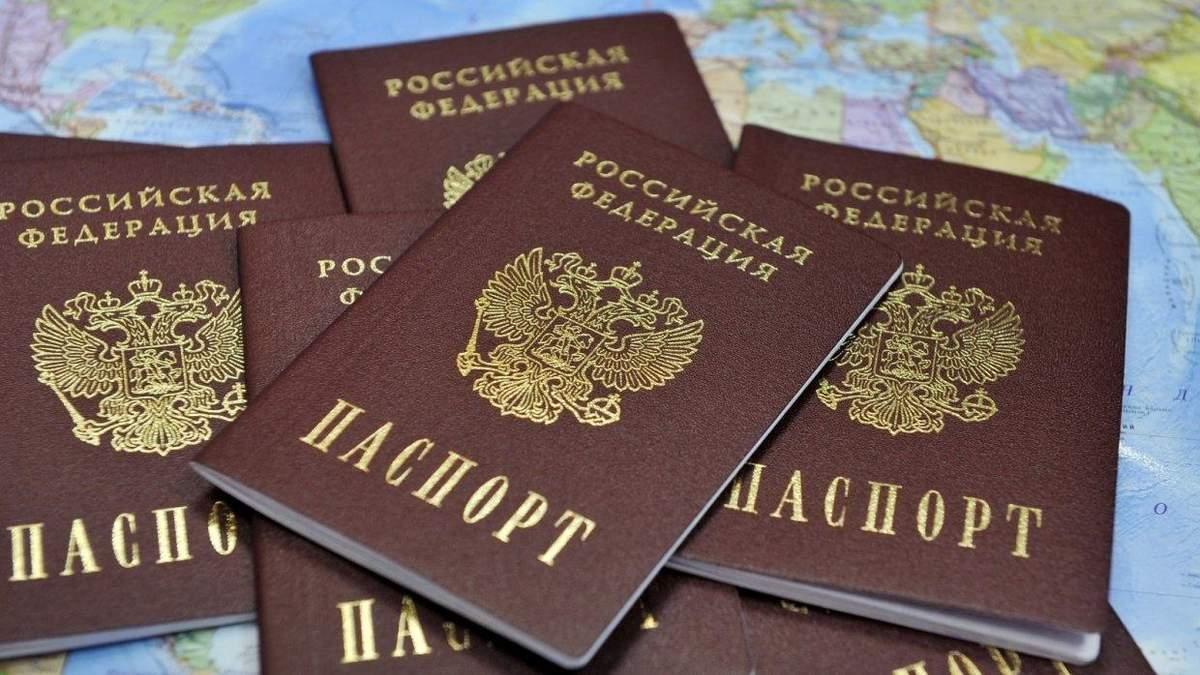 У Росії відкрили ще один пункт видачі паспортів жителям окупованого Донбасу