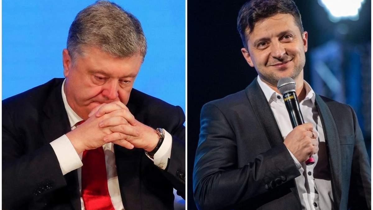 Зеленский и Порошенко прокомментировали официальные результаты выборов