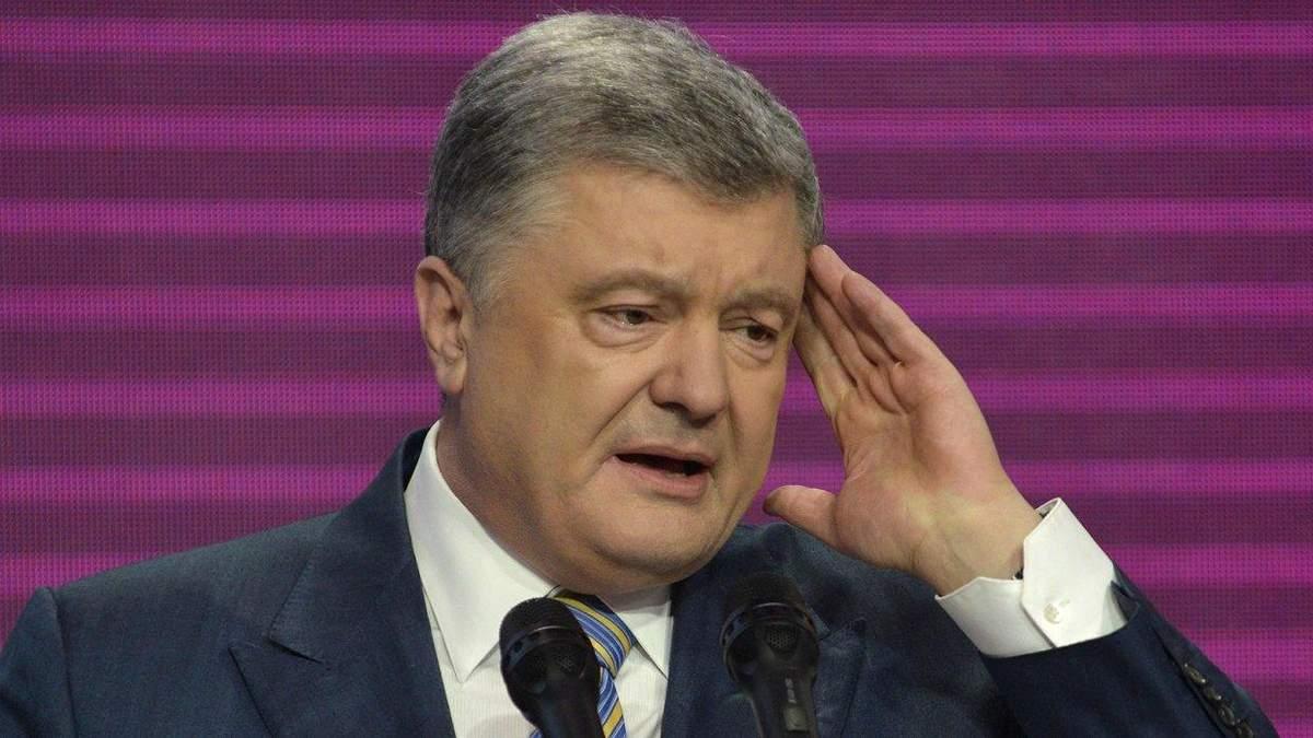 Як та скільки разів Порошенко порушував Конституцію - 30 квітня 2019 - Телеканал новин 24