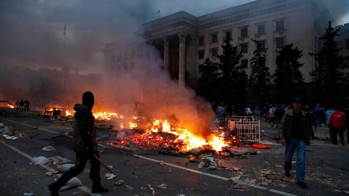 Трагедія в Одесі 2 травня: історія очевидця