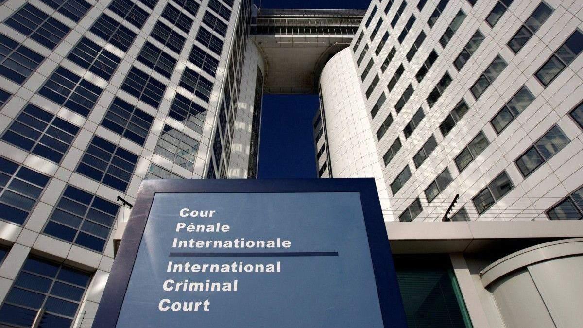 Международный суд ООН рассмотрит слушания Украины против России