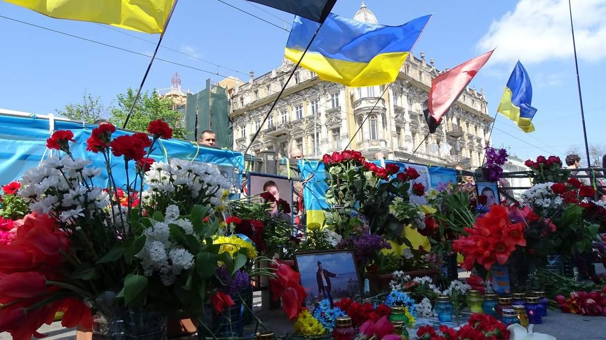 Роковини в Одесі