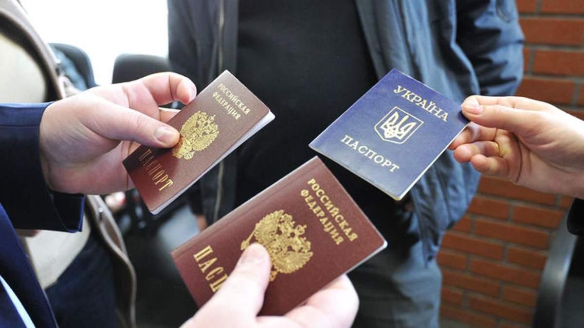 Україна знатиме, хто з громадян оформив російські паспорти