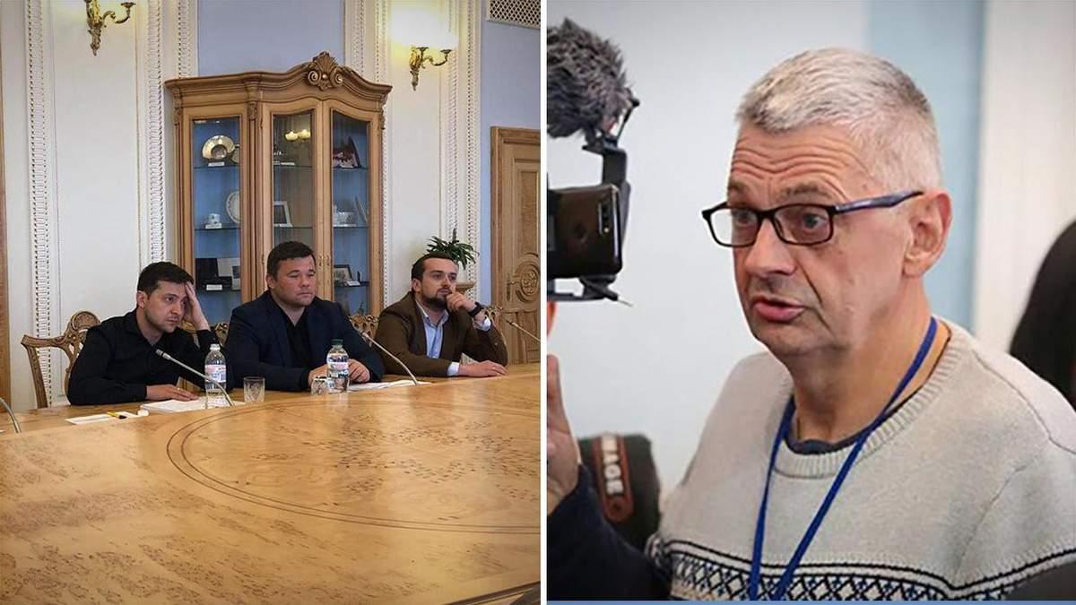 Новини України 4 травня 2019 - новини України і світу