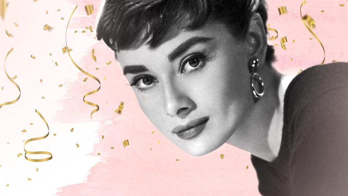 Одри Хепберн, неизвестные факты из жизни