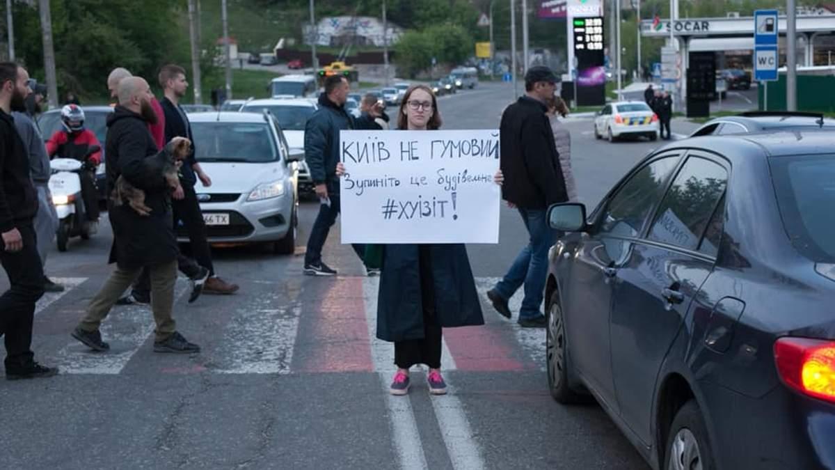 Забудова Протасового Яру - останні новини про забудову у Києві