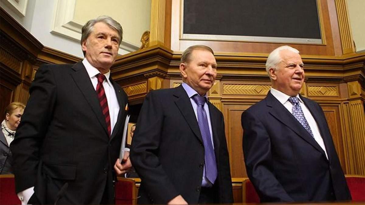 Які подарунки отримували президенти України: фото та відео
