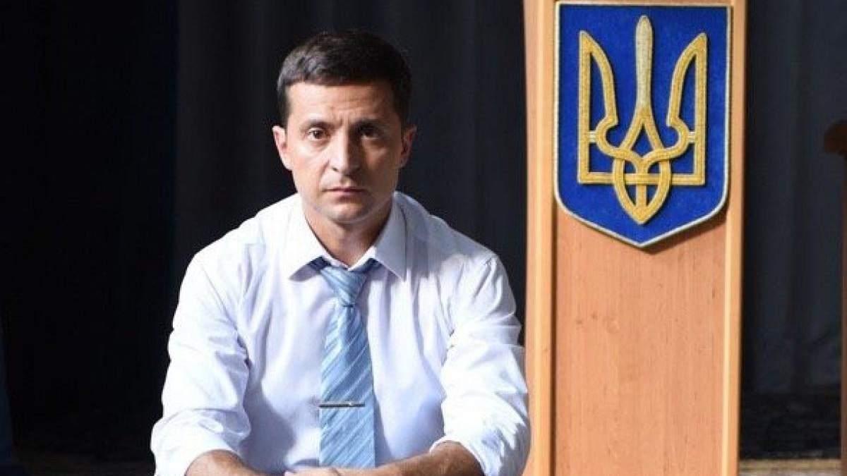 Володимир Зеленський: куди перенести Адміністрацію Президента?