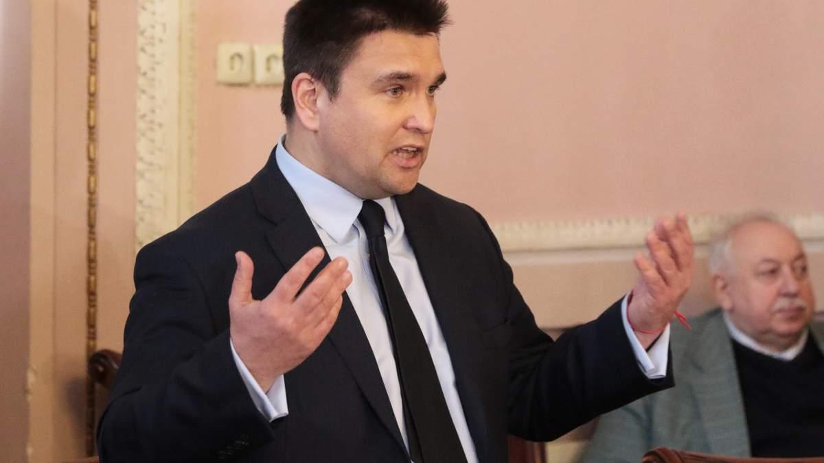 Це стане сюрпризом для противника, – Клімкін про жорстку відповідь на паспорти РФ