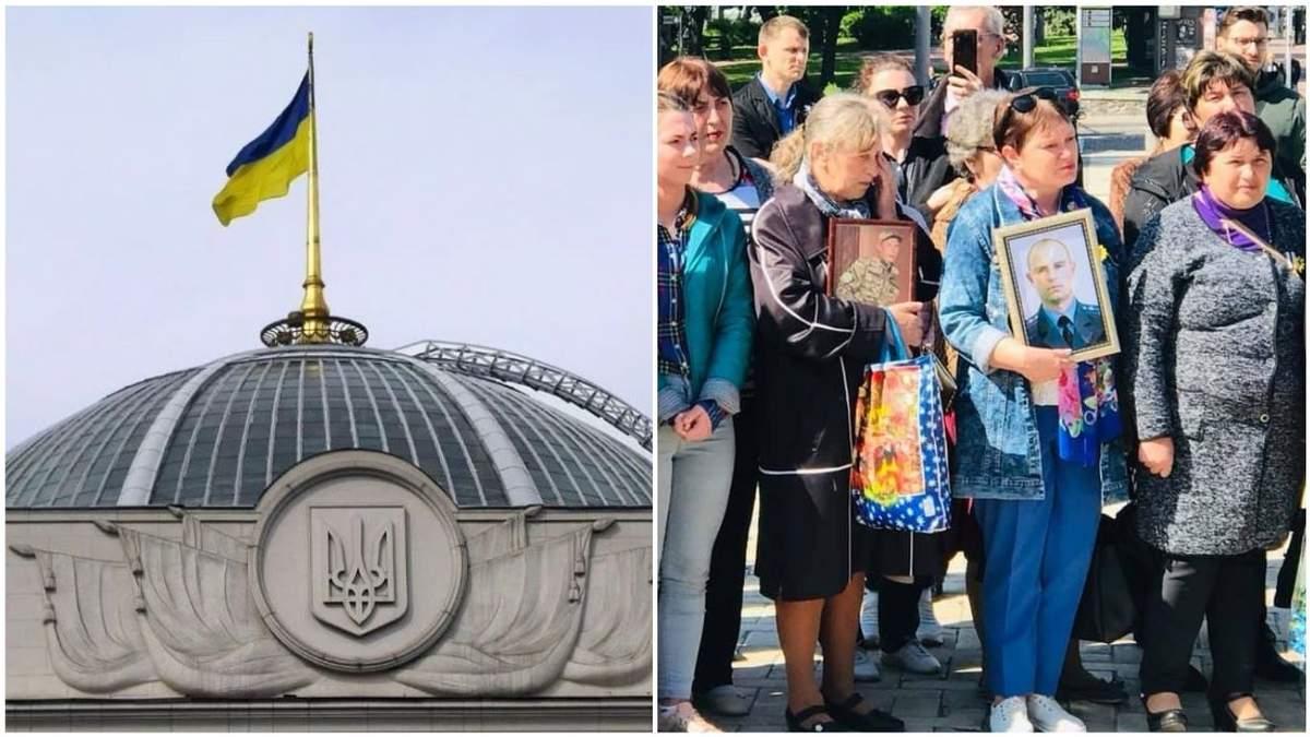 Новини України 12 травня 2019 - новини України і світу