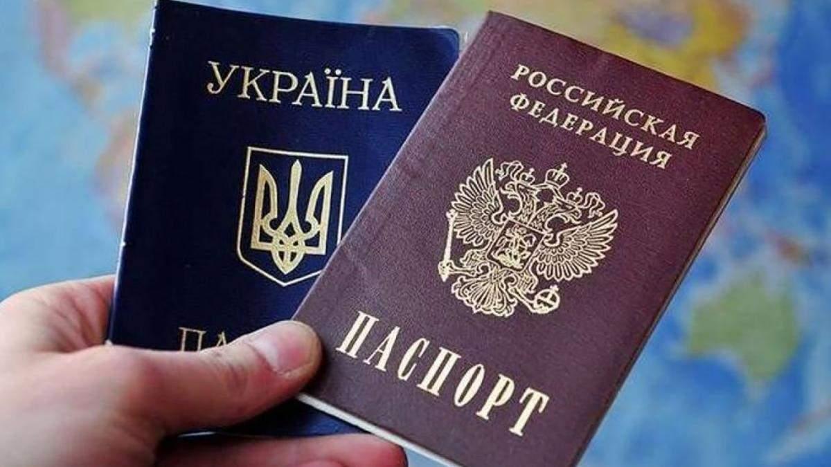 Кабмін визнав російські паспорти жителів Донбасу незаконними