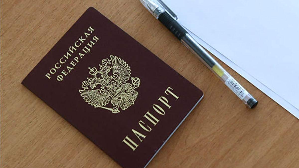 Паспорти РФ на Донбасі: МЗС звернулось до міжнародної спільноти