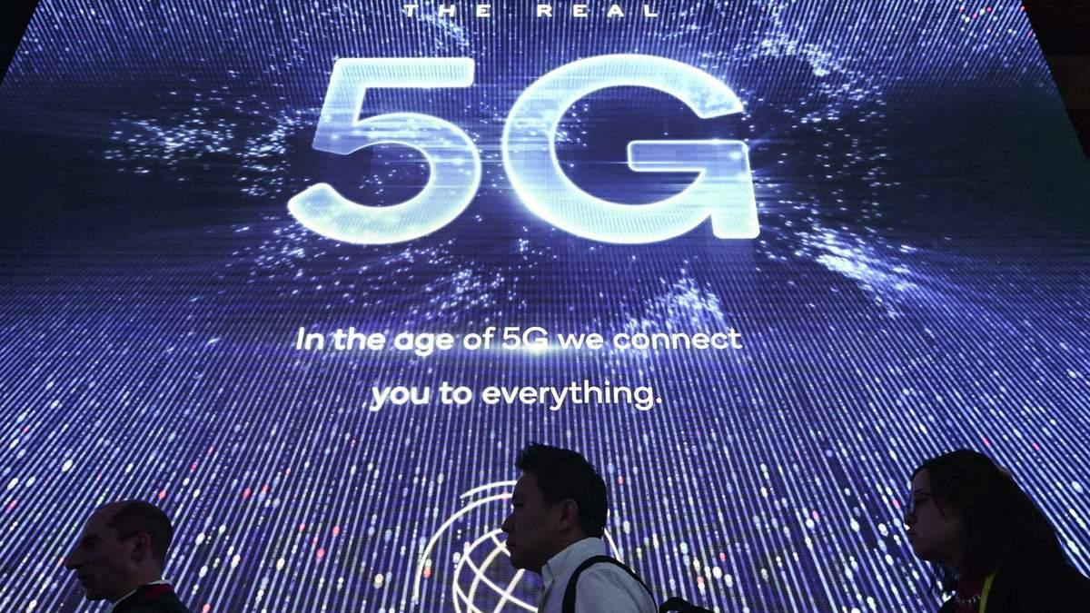 Вчені побачили у технології 5G небезпеку