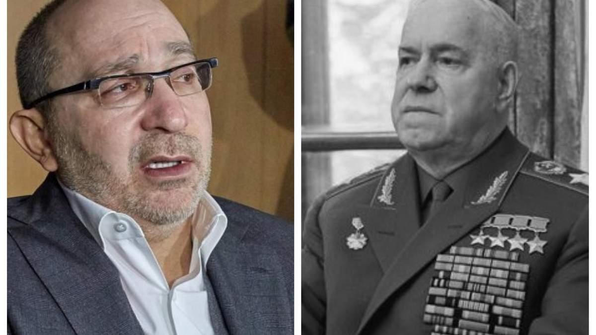 Кернес хоче повернути ім'я сталінського маршала Жукова одному з проспектів Харкова