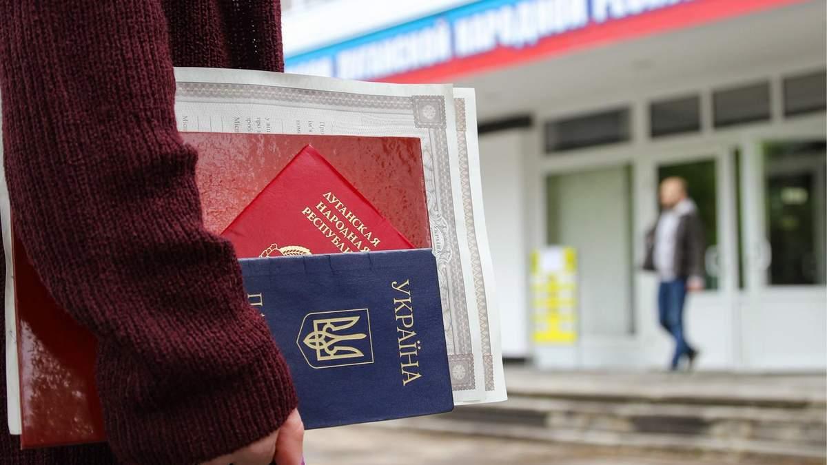В Донецке начали принимать заявки на получение паспортов России
