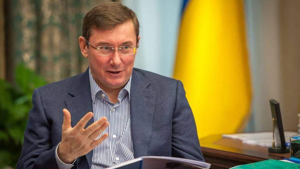 Який хитрий план вигадав Луценко, аби зберегти посаду генпрокурора - 10 травня 2019 - Телеканал новин 24