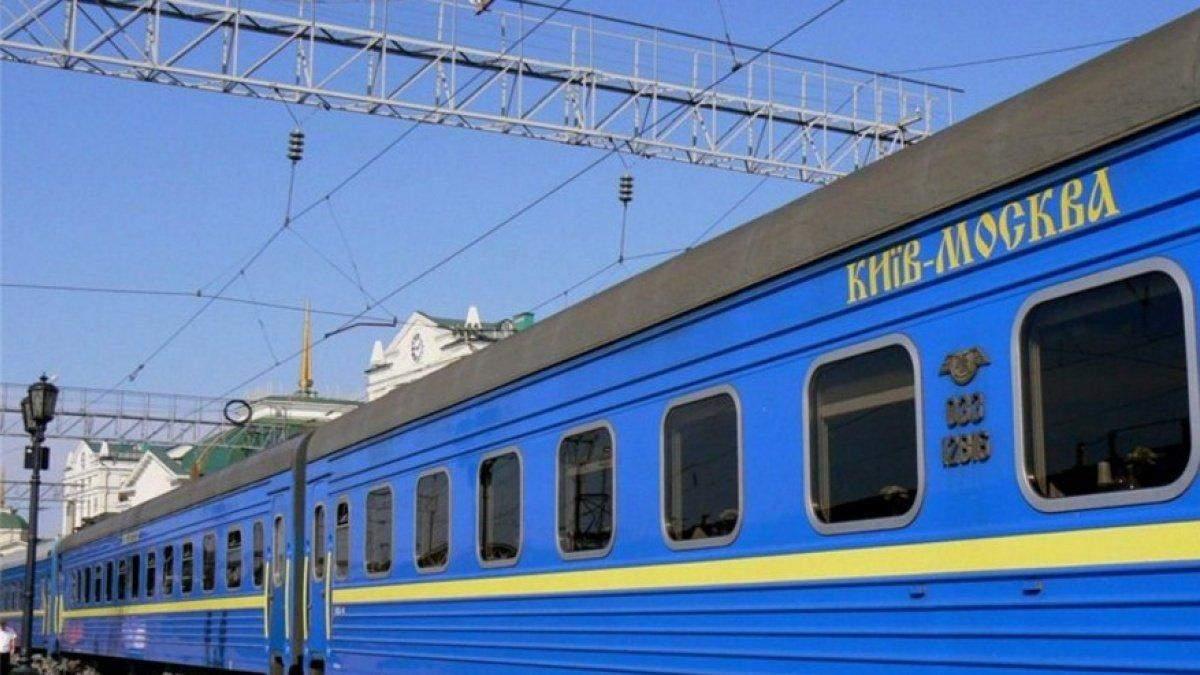 Железнодорожное сообщение с РФ, скорее всего, не закроют, – Омелян