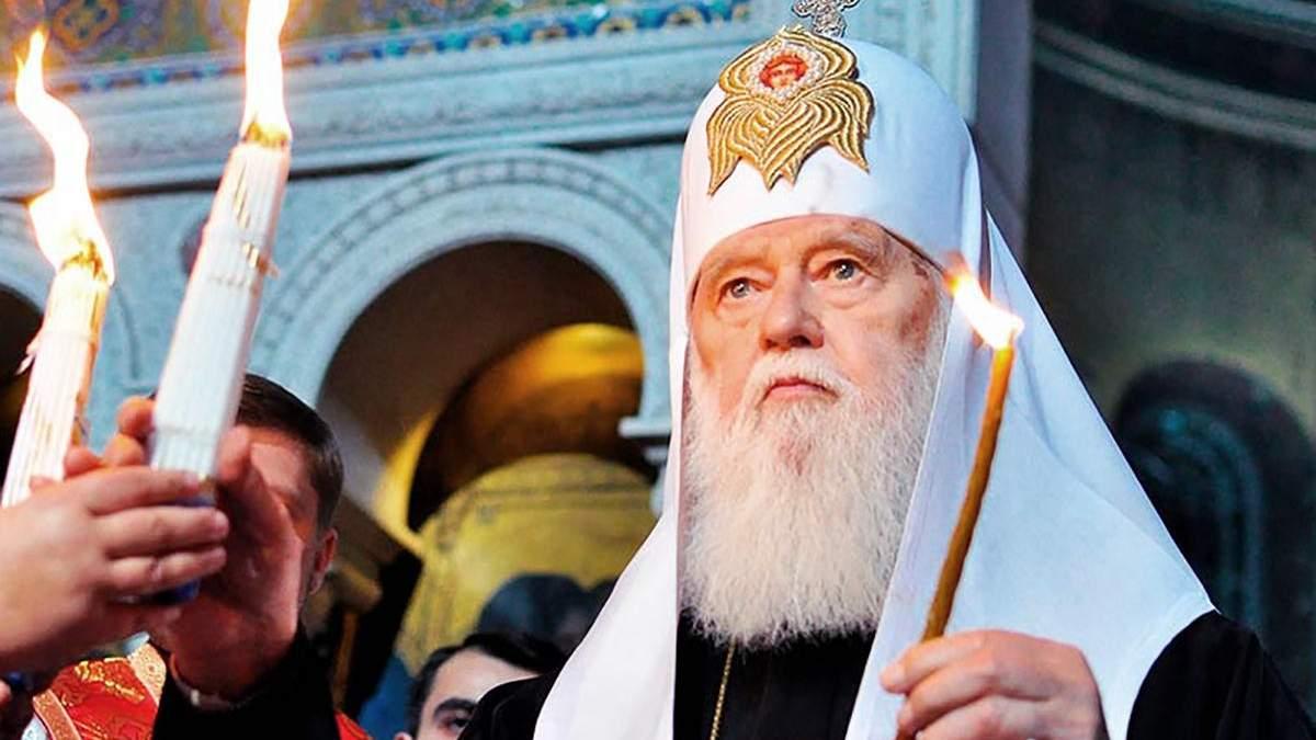 Попри заяви Філаета, в Україні не відновлюватимуть УПЦ КП